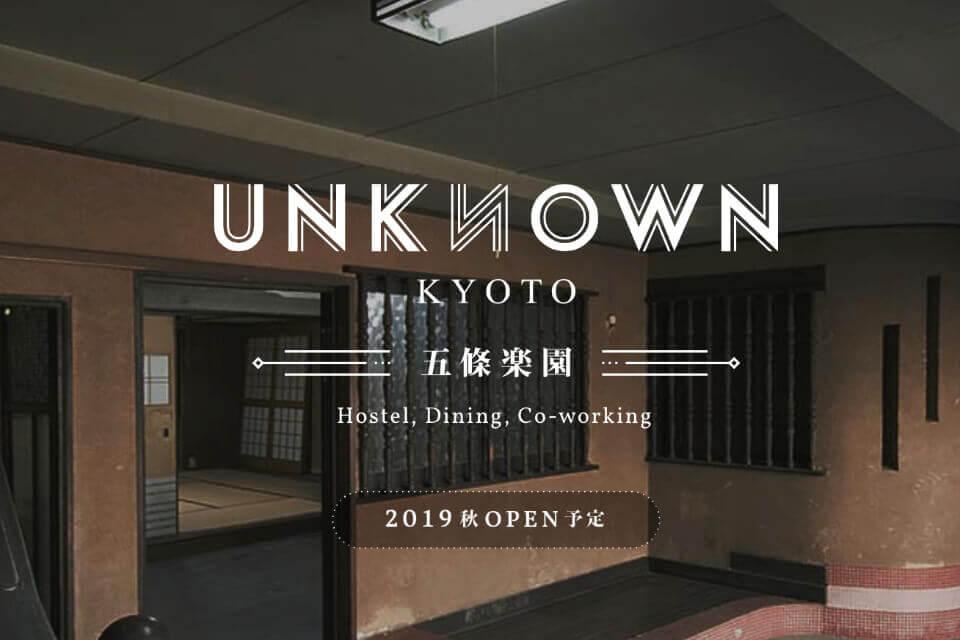 UNKNOWN KYOTO